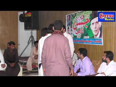 Sada Dil Pakistan/Ahmed Nawaz Cheena/In TMA Mankera By Cheena Studio 2019