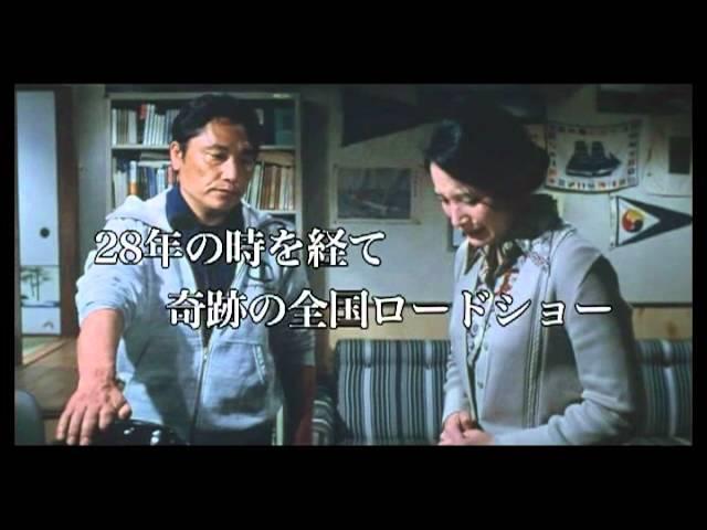 映画『スパルタの海』予告編