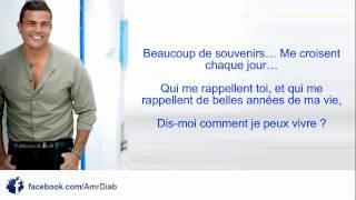 """Amr Diab """"Tu as laissé un grand vide"""" - sous-titres français"""