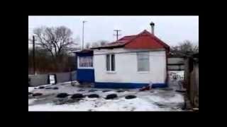 видео Недвижимость Щигров