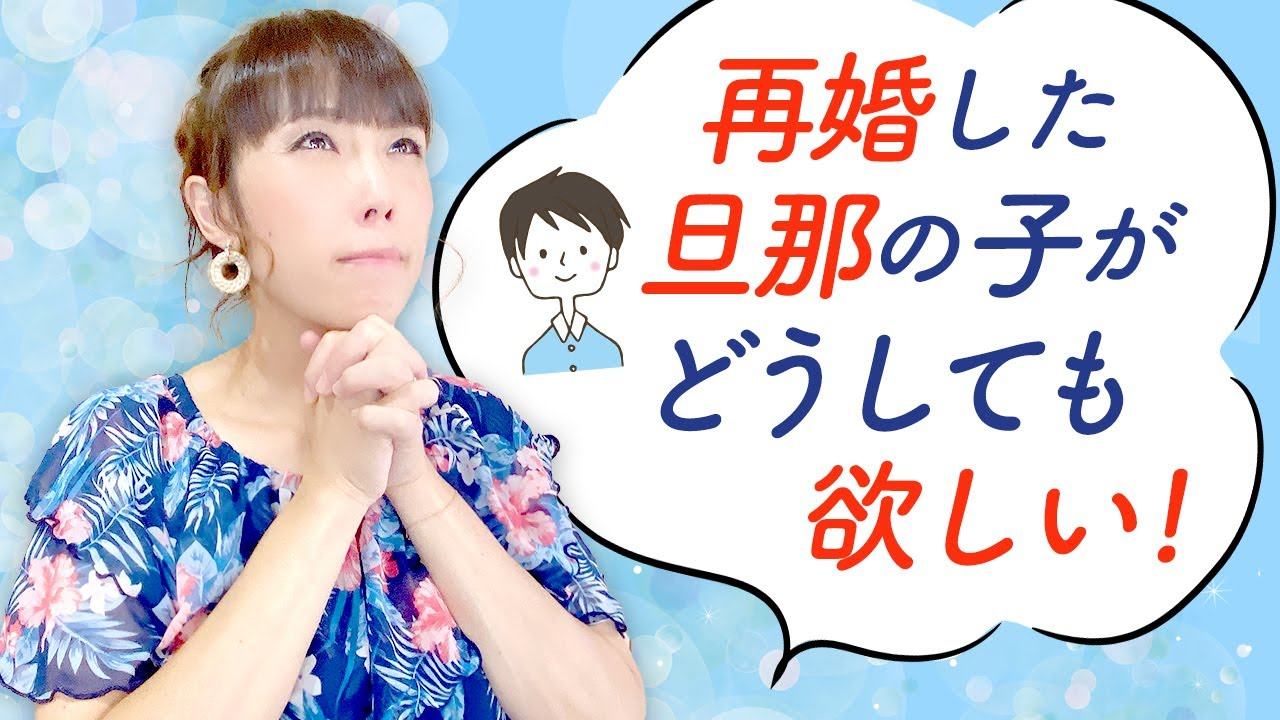 助産 師 ひさこ 10人の子どもを出産・育児し、自宅で「助産院ばぶばぶ」も経営。すごい女性、大阪の小林寿子さん