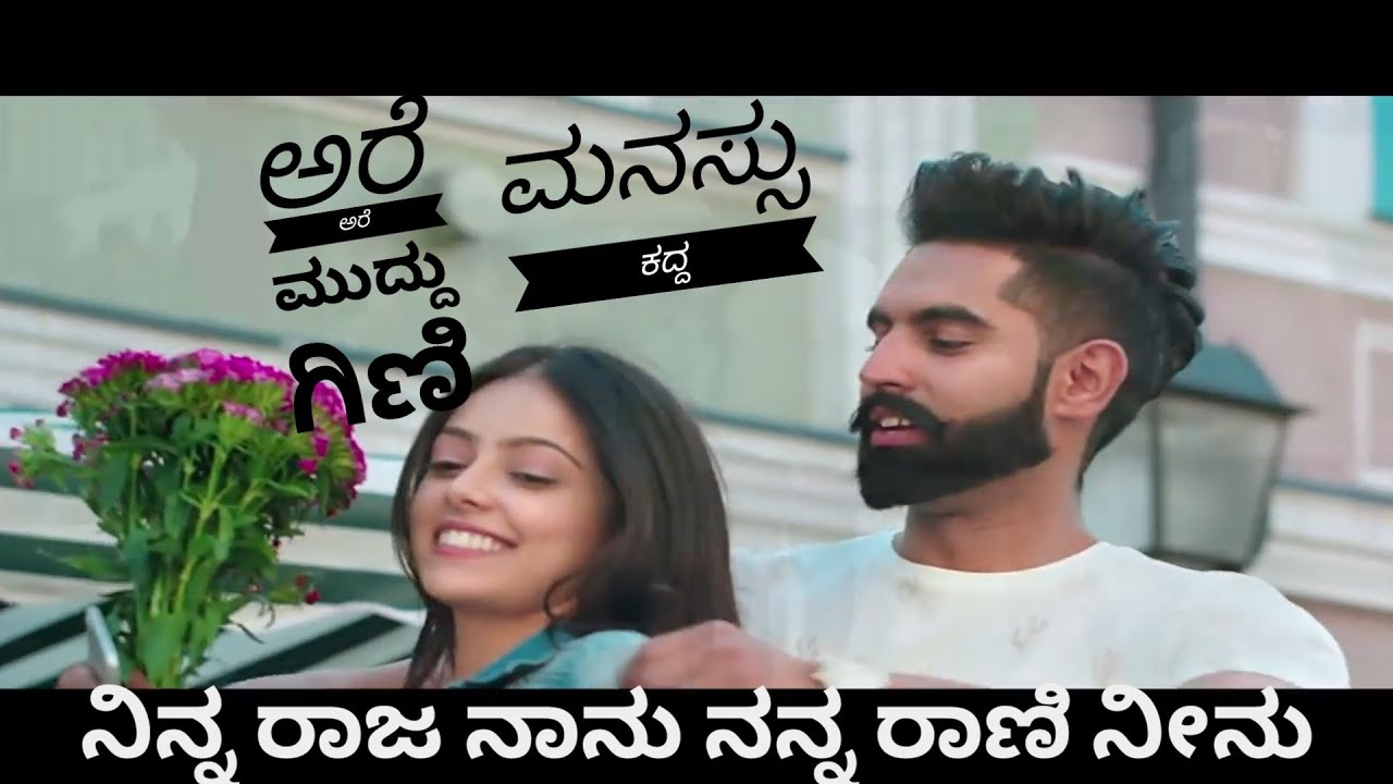 Ninna Raja Naanu Nanna Rani Neenu cover song | Seetharama Kalyana | UPDATE MACHA | Nikhil , Rachita