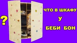 видео Джемпер для кормящих мам купить в интернет-магазине «Еду с мамой»