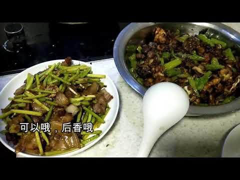 道哥去北京,趕了幾小時的路終於到了成都,姐夫已準備了好酒好菜【90後寶媽雯雪】