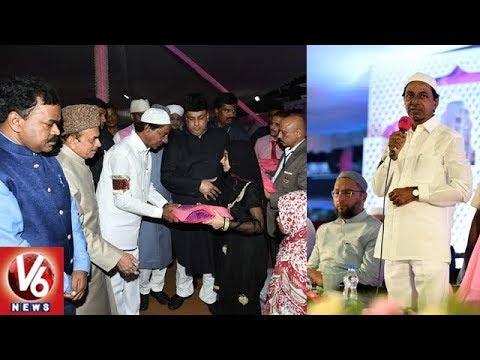 CM KCR's Speech At Iftar Party In LB Stadium | V6 News