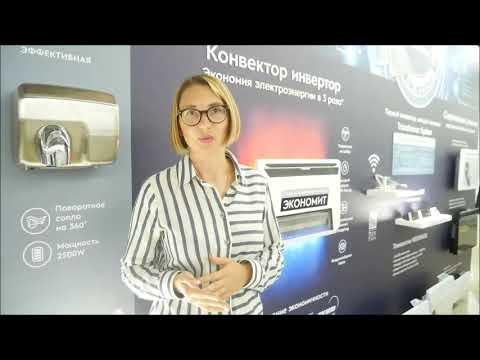 Серия 613. Новая вакансия в ТПХ Русклимат! г. Москва