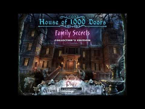 Дом 1000 дверей. Семейные тайны: часть 1(прохождение игры).
