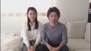 【THINK NOW ハンセン病】 福永祐一 & 松尾 翠 Yuichi Fukunaga and Midori Matsuo