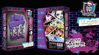 Monster High постельное белье для девочек(Monster High постельное белье для девочек., 2014-02-05T12:52:01.000Z)