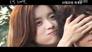 Video [2011] Han Hyo Joo and So Ji Sub ~ Only You aka Always Poster Shoot download MP3, 3GP, MP4, WEBM, AVI, FLV April 2018