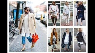 Топ модных осенних образов/Что модно этой осенью/Модные тренды осени
