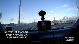 Купить видеорегистратор Каркам в Москве