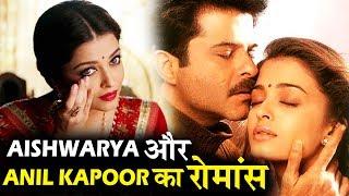 Fanney Khan में Anil Kapoor के साथ रोमांस करेगी Aishwarya