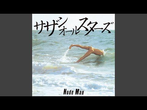 サザンオールスターズ - Nude Man (1989, CD) - Discogs