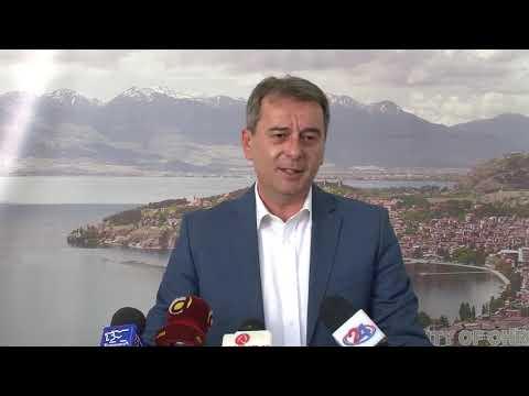 ТВМ Дневник 06.11.2018