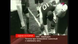 История сборной Германии по футболу