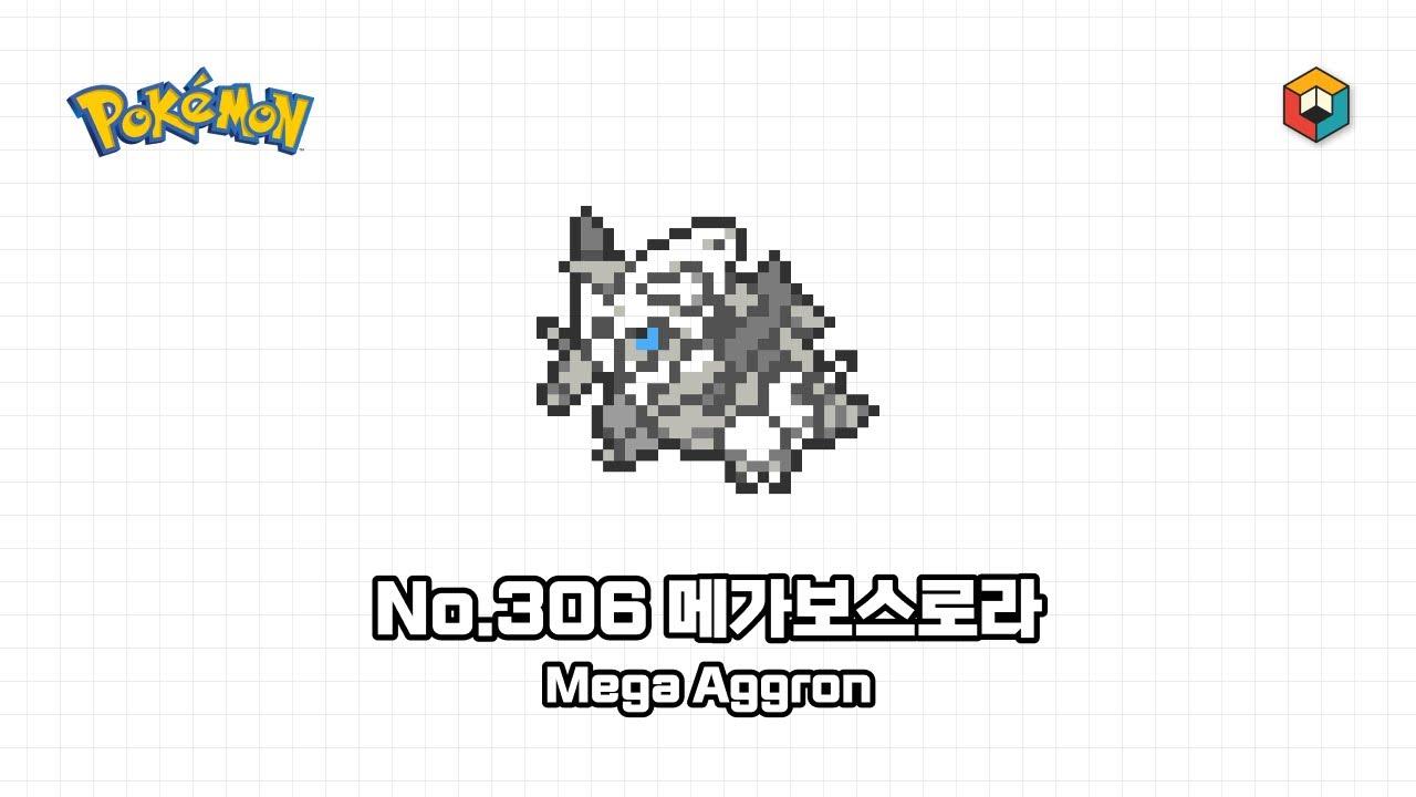 Mega Aggron Pixel Art