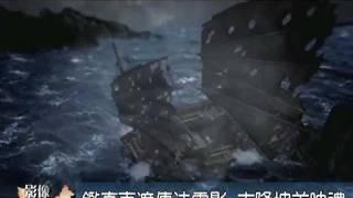 2010年5月份,鑑真大和尚動畫電影在台灣創下佳績。相續一年之後,這部描...