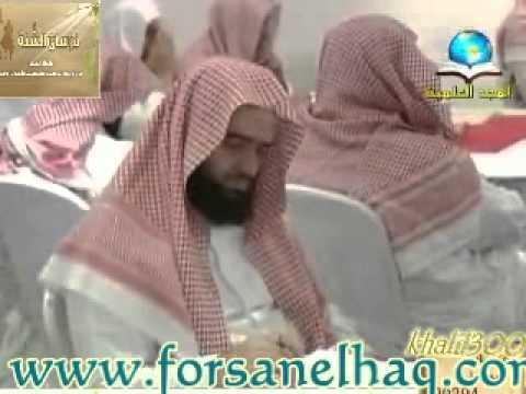 ملتقيات الجلسة الأولى مدخل إلى التأصيل العلمي  للشيخ الدكتور ناصر العمر
