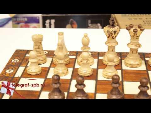 Подарочные шахматы - Амбассадор (Ручная работа)