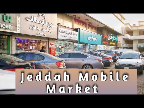 Mobile Market in Jeddah! Falastin Street