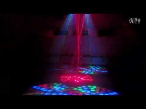 LED Laser Scan Light/Night Club Lighting/Night Club Equipment BG LEN880RG & LED Laser Scan Light/Night Club Lighting/Night Club Equipment BG ... azcodes.com
