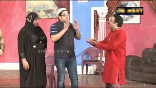Best of Nasir Chinyoti, Afreen and Priya Khan Stage Drama Full Comedy Clip