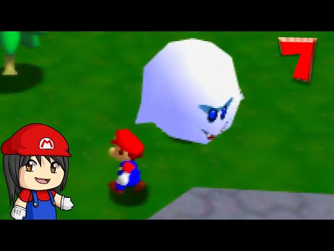 "Super Mario 64 - Part 7: ""Spooky Mansion"""