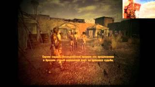 Fallout New Vegas Концовка за Легион