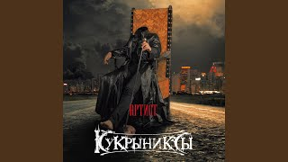 Download Надежда Mp3 and Videos