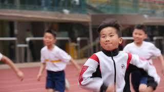 Publication Date: 2019-04-11 | Video Title: 18 19伊利沙伯中學舊生會小學分校陸運會