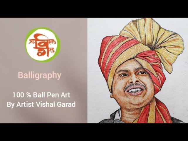 Ball pen painting of CM Devendra Fadanvis by Artist Vishal Garad