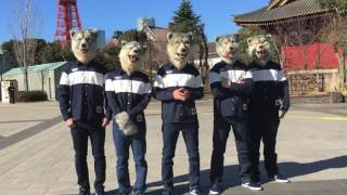 MAN WITH A MISSION Dead end in Tokyo message
