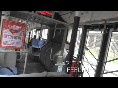 รีวิวรถเมล์จีน รถบัสพ่วง  Chengdu bus