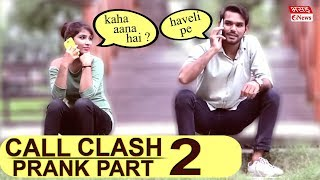 Call Clash Prank Part 2 | Bhasad News | Pranks in India 2018