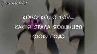 Аниме клип- Давайте дрочить... ( Яой клип)  Yaoi AMV