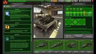 Раздача аккаунтов танки онлайн #3 Уо3 Донат Краска Герой Canyon и другие