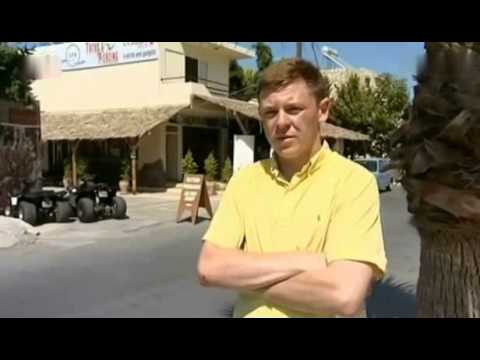 sun sex and suspicious parents