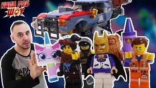 Папа Роб собирает набор LEGO Movie 2. Сборка Лего Багги! Часть 3.