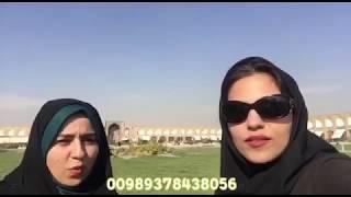 السیاحة فی ایران،اصفهان ساحة نقش جهان.