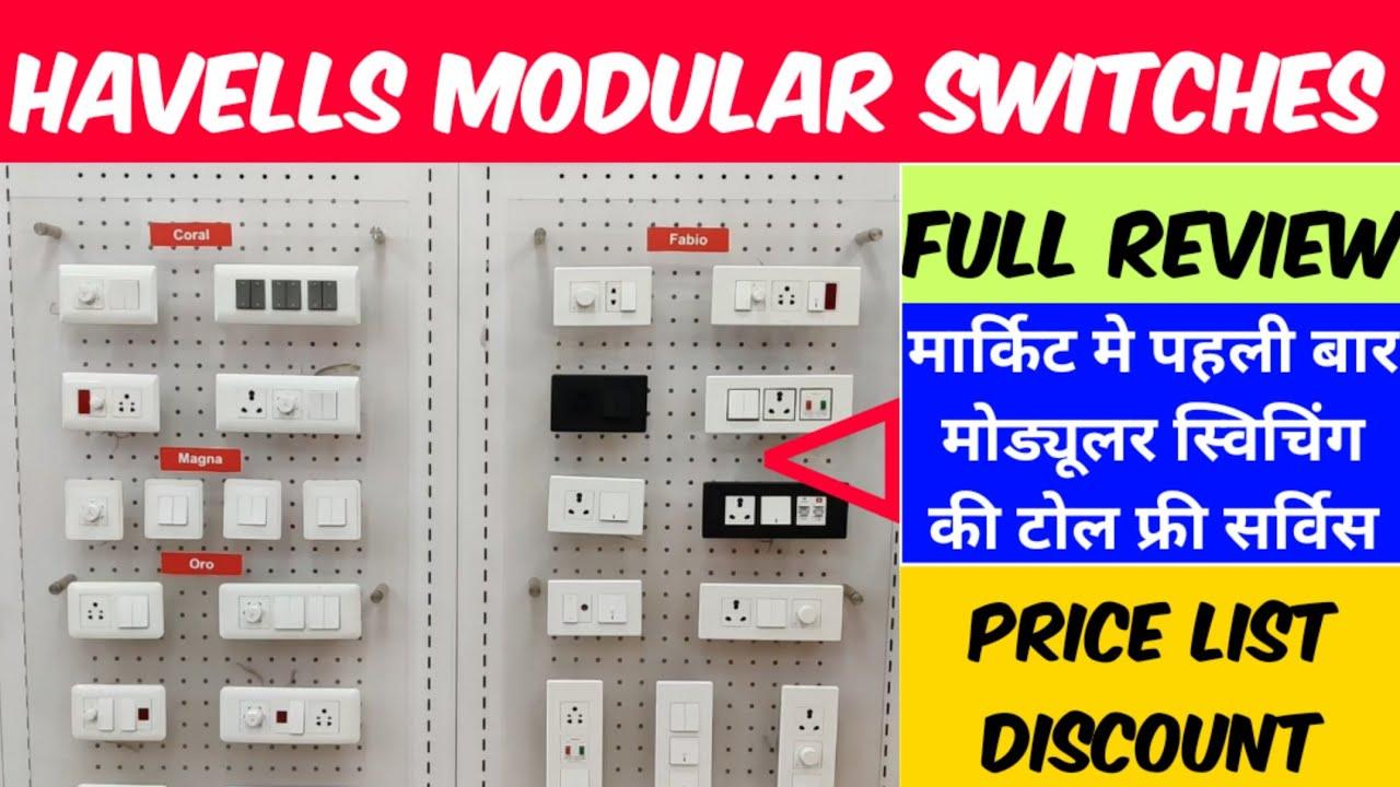Download Bijali Fitting Saman | Havells Company Modular Switches |  Review Model- Coral,Magna, Oro, Fabio
