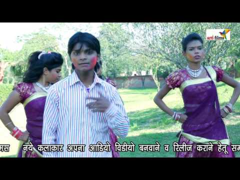 रजऊ आ जाइत तू गावे एहू में रंग लगावे Hot Bhojpuri Holi Video 2017    Singer - Vijay Muskan Gonda
