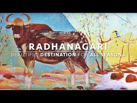 Radhanagari (Dajipur) Wildlife Sanctuary, World Heritage Site, Part - 1