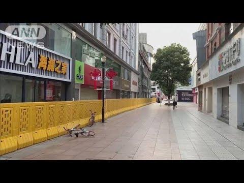 武漢市、封鎖を一部解…