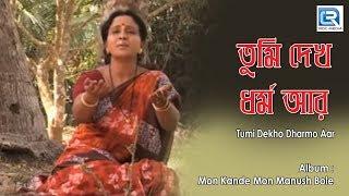 free mp3 songs download - Anuradha paudwal bhakti songs bengali