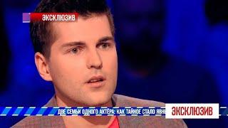 «Вы говорите сейчас страшное!», - Дмитрий Борисов шокирован заявлением любовницы Евгения Жарикова.