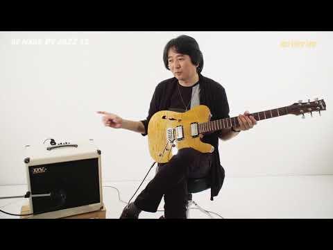 矢堀孝一が試奏&レビュー!DV MARK DV JAZZ 12& DV LITTLE JAZZ|Jazz Guitar Gear Vol.1連動動画