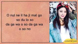 EXID (이엑스아이디) – 'Ah Yeah (아 예)' [Easy Lyrics]