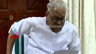 Chithram Vichithram: Monday A Good Day - Oommen Chandy Resignation