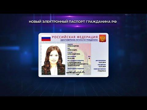 Молодые первыми пойдут в ад. Электронные паспорта 2020г.